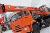 Автокран 25т. кс 55713-5К-1 (камаз-43118) евро-4