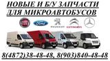 АвтоПаркСервис71